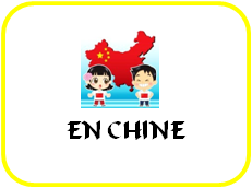 Vng_Chine.png
